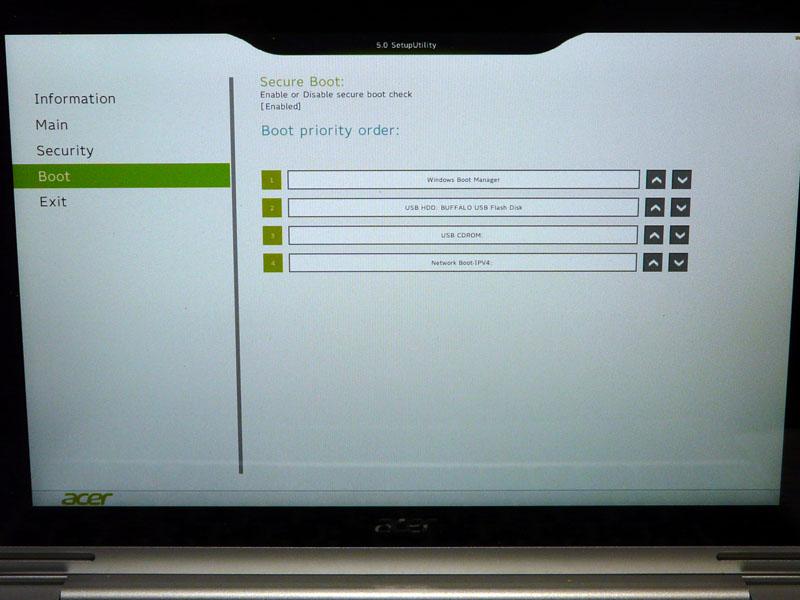UEFI設定機能はBIOS設定機能を踏襲しています。