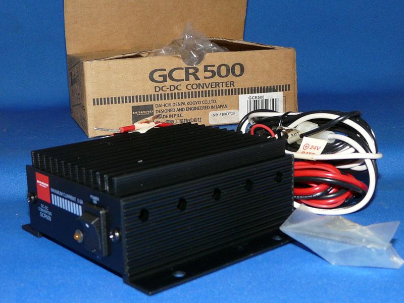 DC-DCコンバーターGCR500(5A)を開梱